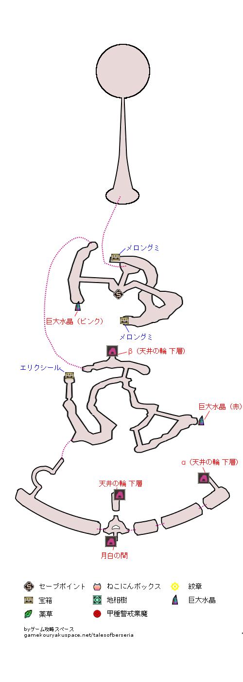 TOB 天空顕現 八頭竜カノヌシ 上層
