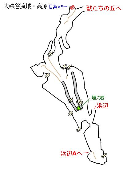 イース8 大峡谷流域 高原 攻略マップ