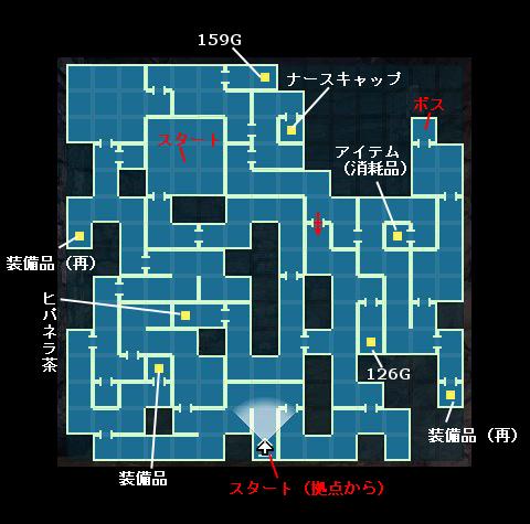 ダンジョントラベラーズ2-2-朽ちた祠の洞窟 攻略マップ