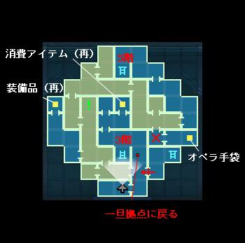 ダンジョントラベラーズ2-2-風の塔4階