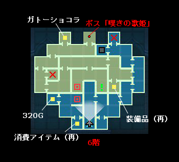 ダンジョントラベラーズ2-2-風の塔7階