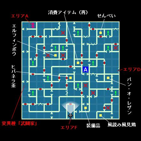 ラップル神殿エリアE-ダンジョントラベラーズ2-2