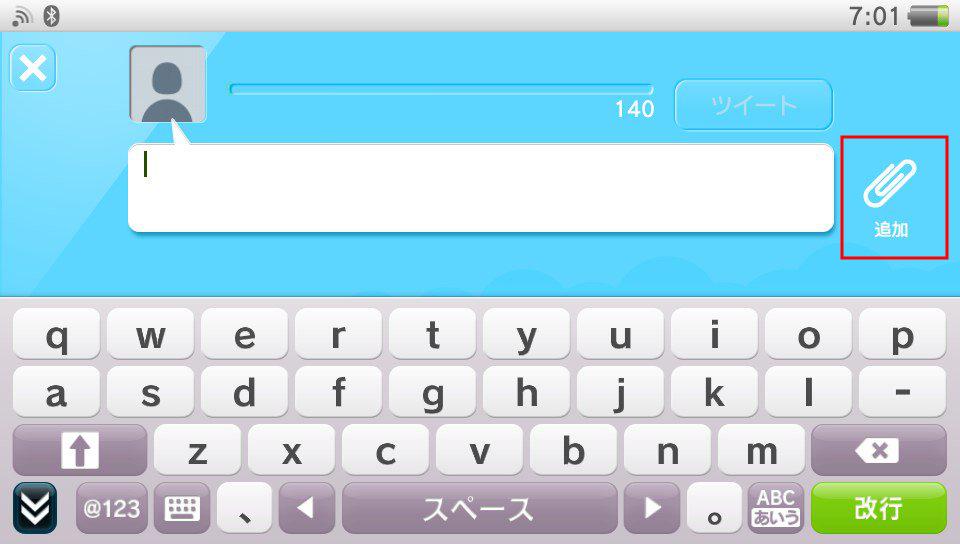 Live-Tweet-画像添付