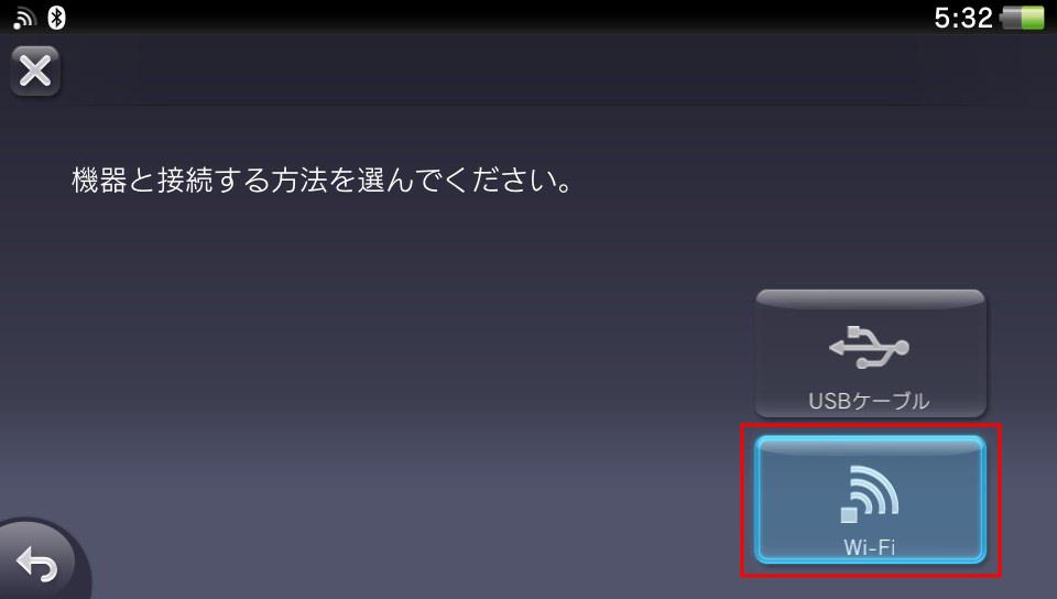 PS-Vita-Wi-Fi