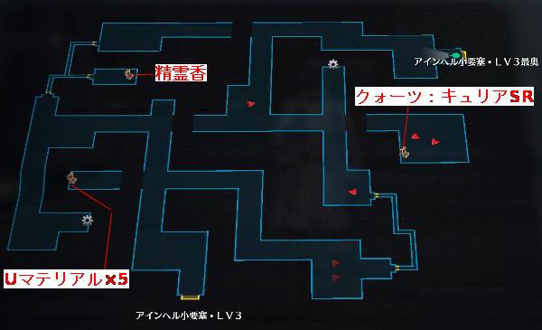 英雄伝説-閃の軌跡III_アインヘル小要塞・LV3中間