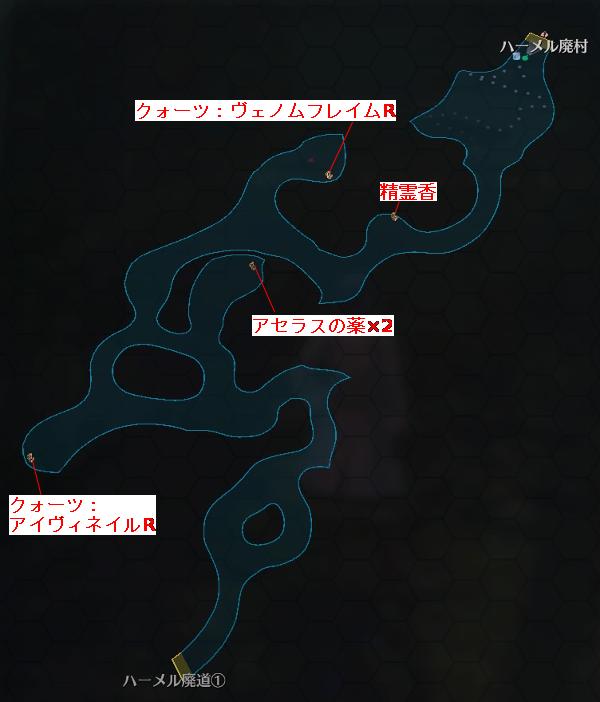 英雄伝説-閃の軌跡III ハーメル廃道②