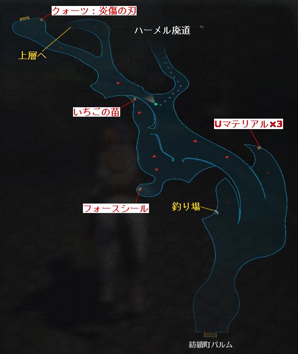 英雄伝説-閃の軌跡III_パルム間道