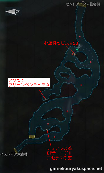 閃の軌跡4 西サザーラント街道 攻略マップ